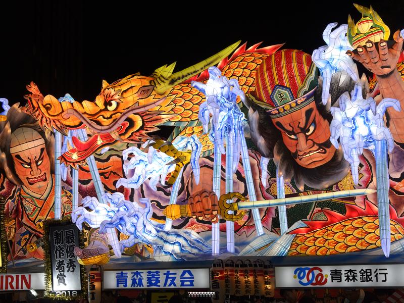 青森ねぶた祭/イメージ