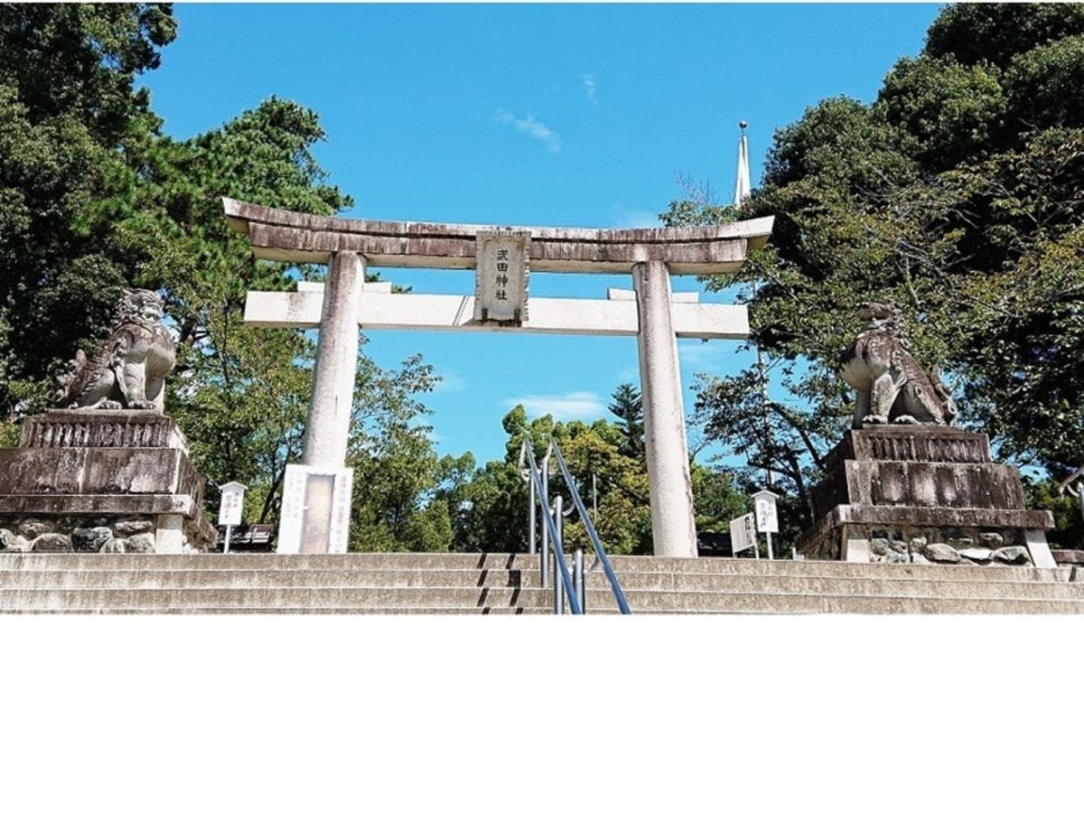 武田神社/イメージ